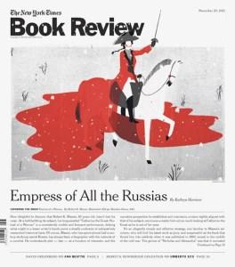 book-review-emilaino-ponzi